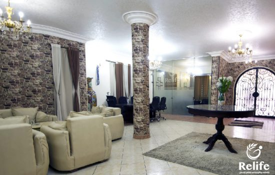 relife Al Shurouk branch drug addiction treatment center للتعافي و التوعية ضد مخاطر الادمان 2