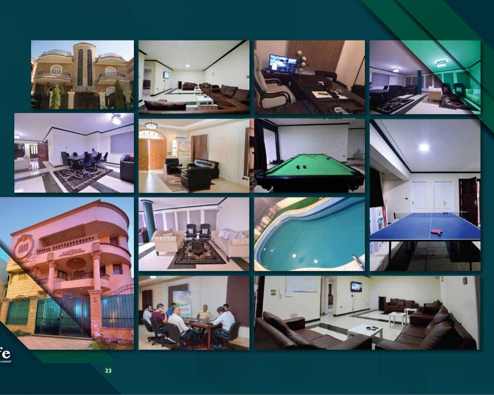 relife drug addiction treatment center علاج الادمان في القاهره مصر 23